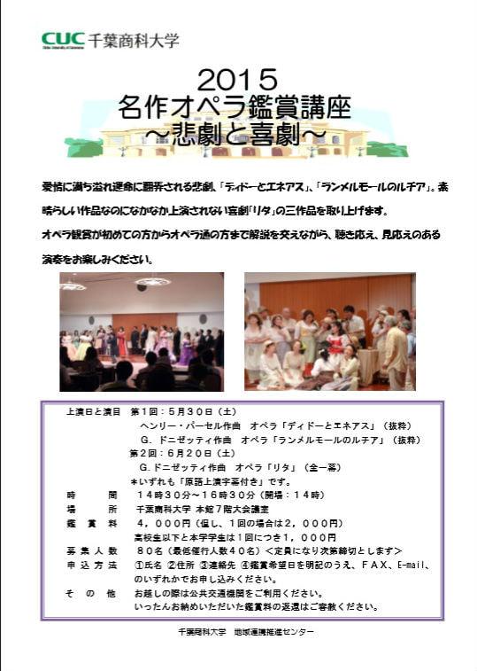 blog_2015_flyer.jpeg