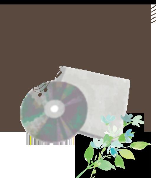 CD information !のイメージ