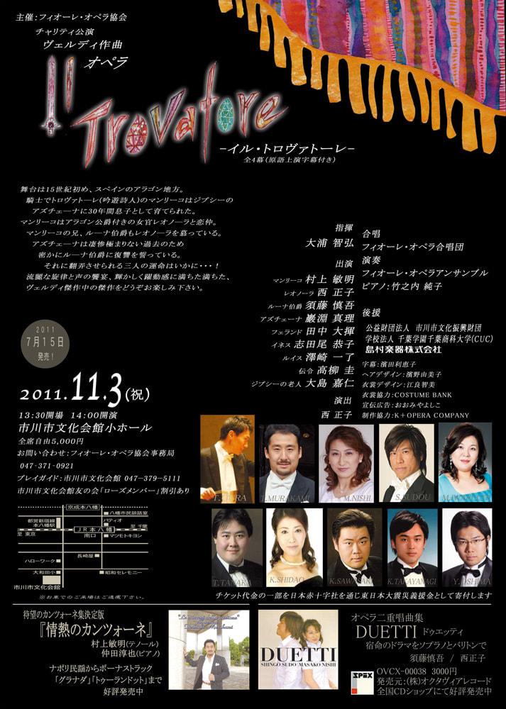 flyer_201111_ura.jpg