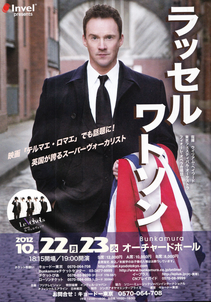 flyer_20121022_omote.jpg